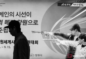 Home simbòlicament afusellat per anunci publicitari al metro de Seül
